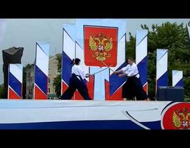 Embedded thumbnail for Показательное выступление на День России