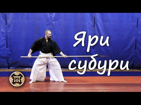 Embedded thumbnail for Яри субури